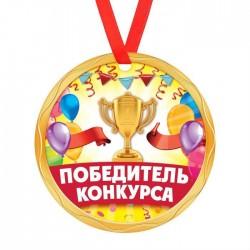 """Медаль-картон d-7см """"Победитель конкурса"""""""