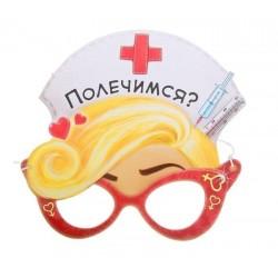 """Карнавальная маска """"Медсестра - Полечимся?"""""""