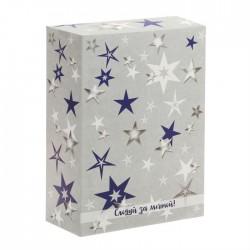 Коробка складная «Следуй за мечтой», 22х30х10