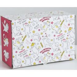 Коробка‒пенал «Танцуй!», 22 × 15 × 10 см