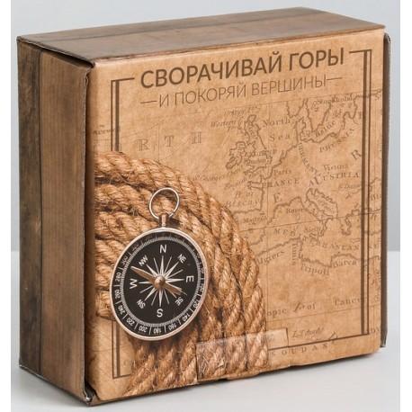 Коробка‒пенал «Сворачивай горы», 15 × 15 × 7 см