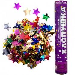 """Пневмохлопушка """"Цветные звёзды"""" 30см (фольга)"""