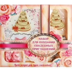 """Набор свадебных приглашений скрапбукинг """"Свадебный торт"""" (10шт.)"""