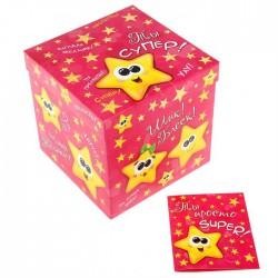 Подарочный складной набор. Коробка и открытка «Звезда», 20 × 20 × 20 см