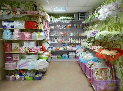 Магазин Смех и шарики