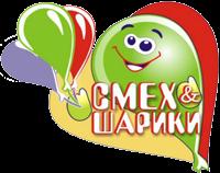Праздничный магазин в Саратове и Энгельсе